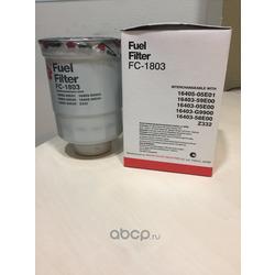 Фильтр топливный (Sakura) FC1803
