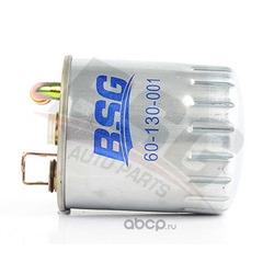 Топливный фильтр (BSG) BSG60130001