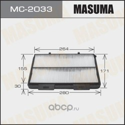 Фильтр салонный (Masuma) MC2033
