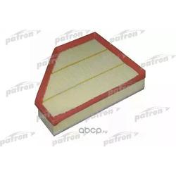 Фильтр воздушный BMW 3 E90/E91/E92 3.0D 06- (PATRON) PF1552