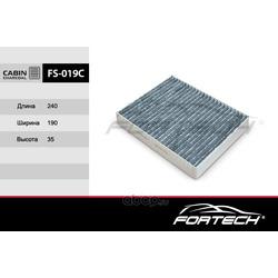 Фильтр салонный угольный (Fortech) FS019C