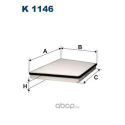 Фильтр салонный Filtron (Filtron) K1146