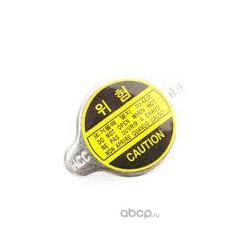 Крышка, радиатор (Hyundai-KIA) 2533033001