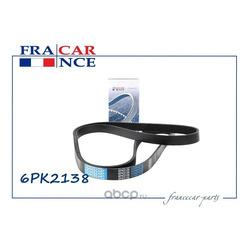 Ремень поликлиновой 6PK2138 (Francecar) FCR6PK2138