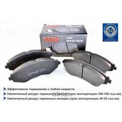 Колодка дискового тормоза (ASIN) ASINBF2171