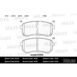 Колодки тормозные HYUNDAI i10 08-/KIA PICANTO 04- задние (Miles) E110199