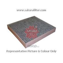 Фильтр салона угольный (Sakura) CAC18120