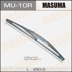 Щетка стеклоочистителя (Masuma) MU10R