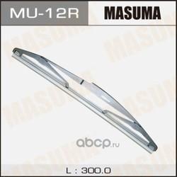 Щетка стеклоочистителя (Masuma) MU12R