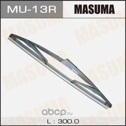 Щетка стеклоочистителя (Masuma) MU13R
