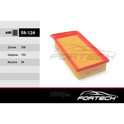 Фильтр воздушный (Fortech) FA124
