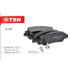 Колодки тормозные дисковые передние (TSN) 2181