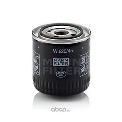 Масляный фильтр (MANN-FILTER) W92045