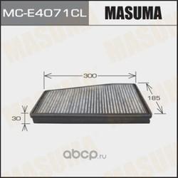 Фильтр салонный (Masuma) MCE4071CL