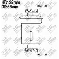 Фильтр топливный (JS Asakashi) FS6001U
