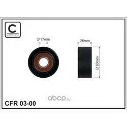 Ролик натяж-ля ремня (CAFFARO) 0300