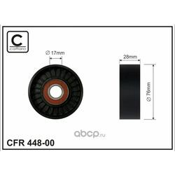 Ролик натяжителя (CAFFARO) 44800