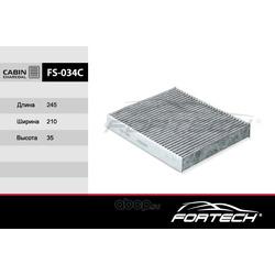 Фильтр салонный угольный (Fortech) FS034C