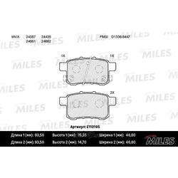 Колодки тормозные HONDA ACCORD 2.0-2.4 МКПП 08- задние (Miles) E110195