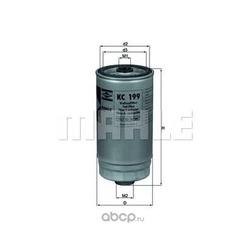 Топливный фильтр (Mahle/Knecht) KC199