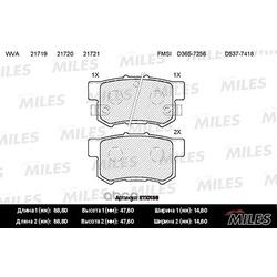 Колодки тормозные HONDA ACCORD 90-/CIVIC 97-/CR-V II/FR-V/PRELUDE 92-00 задние (Miles) E110156