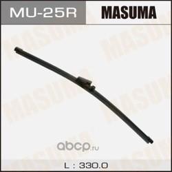 Щетка стеклоочистителя (Masuma) MU25R