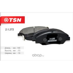 Колодки тормозные дисковые передние (TSN) 21272