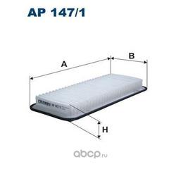 Фильтр воздушный Filtron (Filtron) AP1471