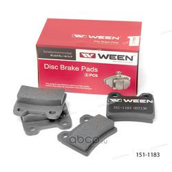 Тормозные колодки дисковые задние (Ween) 1511183