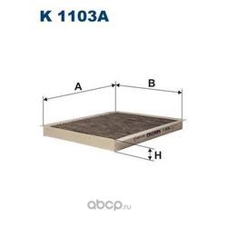 Фильтр салонный Filtron (Filtron) K1103A