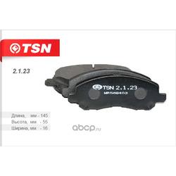 Колодки тормозные дисковые передние (TSN) 2123