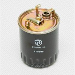 Фильтр топливный (Green Filter) KF0109