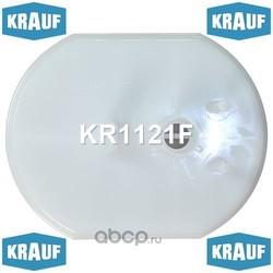 Сетка-фильтр для бензонасоса (Krauf) KR1121F