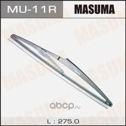 Щетка стеклоочистителя (Masuma) MU11R