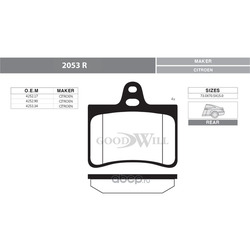 Колодки тормозные дисковые задние, комплект (Goodwill) 2053R
