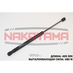 Амортизационная стойка багажной двери (NAKAYAMA) GS349NY