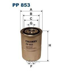 Фильтр топливный (Filtron) PP853