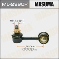 Стойка (линк) стабилизатора (Masuma) ML2990R