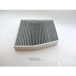 Фильтр салонный Filtron (Big filter) GB9998C