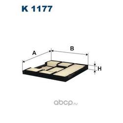 Фильтр салонный Filtron (Filtron) K1177