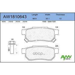 Колодки тормозные задние (AYWIparts) AW1810643