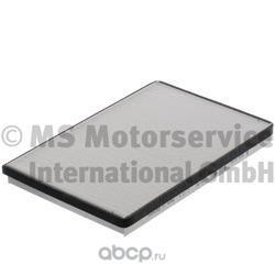 Фильтр, воздух во внутренном пространстве (Ks) 50014228