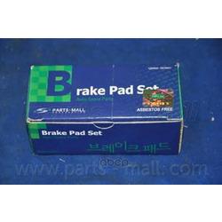 Комплект тормозных колодок (Parts-Mall) PKA001