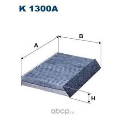 Фильтр салонный Filtron (Filtron) K1300A