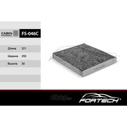 Фильтр салонный угольный (Fortech) FS046C