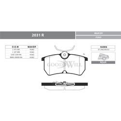 Колодки тормозные дисковые задние, комплект (Goodwill) 2031R