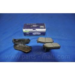 Комплект тормозных колодок (Parts-Mall) PKB008