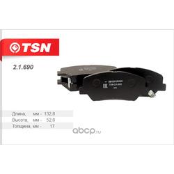Колодки тормозные дисковые передние (TSN) 21690