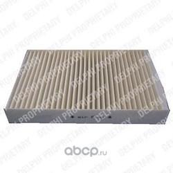 Фильтр, воздух во внутреннем пространстве (Delphi) TSP0325034C