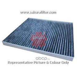 Фильтр салона угольный (Sakura) CAC29040